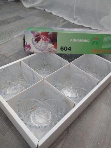 Креманки новые , набор из 6 штук !!! в Бишкек