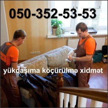 Bakı şəhərində Dasinma ve kocurulme Hər növ ağır yüklərin daşınması ilə məşğul olan