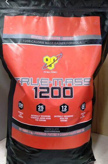ГНЙНЕР TRUE MASS - для наращивания мышечной массы и энергий. В составе