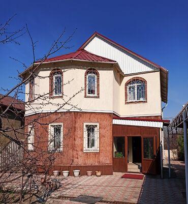 батарея для отопления бишкек в Кыргызстан: Продам Дом 156 кв. м, 6 комнат