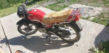 Транспорт - Кара-Кульджа: Продаю
