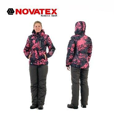 Утеплитель knauf - Кыргызстан: Зимний женский костюм «Грация» (ТМ PAYER) от компании Novatex