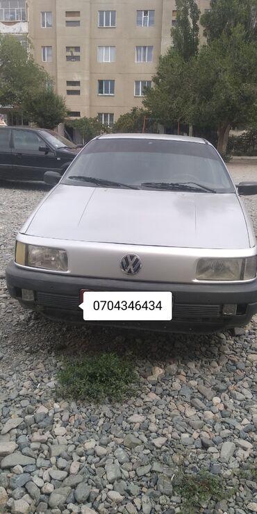 Volkswagen в Балыкчы: Volkswagen Passat 1.8 л. 1990 | 12345 км