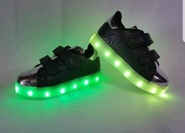Denistar farmrke - Srbija: SNIZENJE 40% Patikice sa LED svetlecim djonom sa USB punjacem. Djon