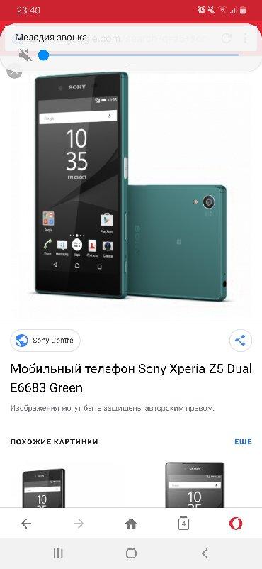 Sony xperia z5 compact e5823 yellow - Azerbejdžan: SONY Z5 DUAL ZAPCAST KİMİ SATİLİR
