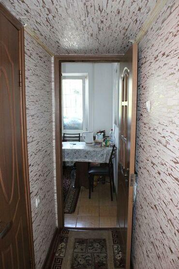 квартиры в продаже в Кыргызстан: Продается квартира: 3 комнаты, 58 кв. м