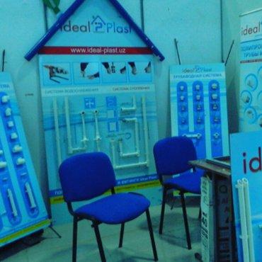 Ideal plast. пластмассовые трубы и фитинги, в Бишкек - фото 5