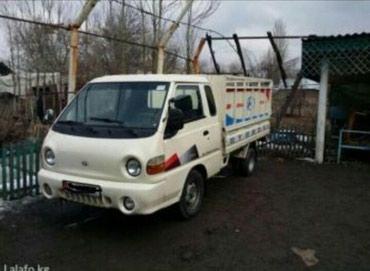 Вывоз строй мусор в Бишкек
