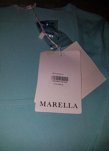 Prolece leto - Srbija: Marella dzemper nov sa etiketom i cenom 9900 baht ( 29700 din)