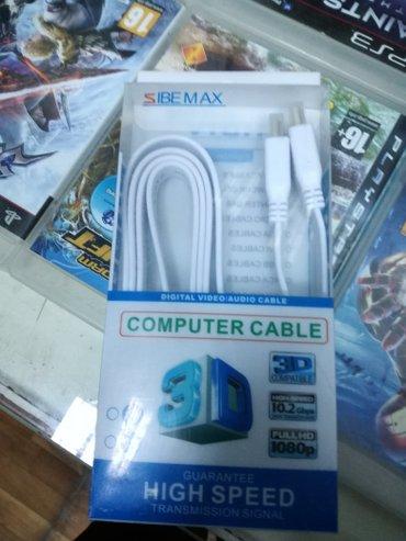 Bakı şəhərində Playstation hdmi kabel orjinal 3 d