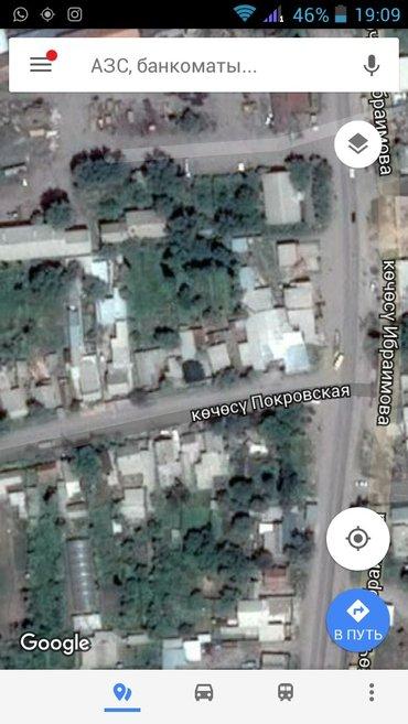 Чуй-токмок ул пакровская √159 дом в Токмак