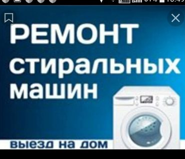 ad-image-48547444