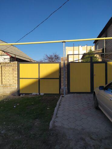 Продажа домов 140 кв. м, 4 комнаты, Старый ремонт