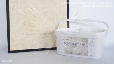 Декоративная штукатурка AcmeLight Antic в Курган-Тюбе