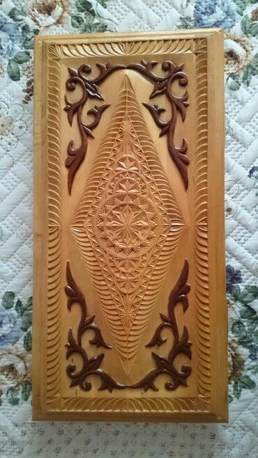slezy na podushke v horoshem kachestve в Кыргызстан: Продаю нарды (ручной работы) в идеальном состоянии