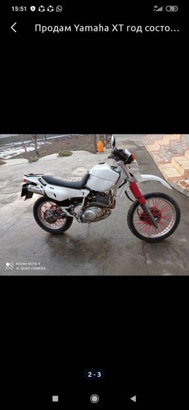 Мотоциклы и мопеды - Кыргызстан: Yamaha