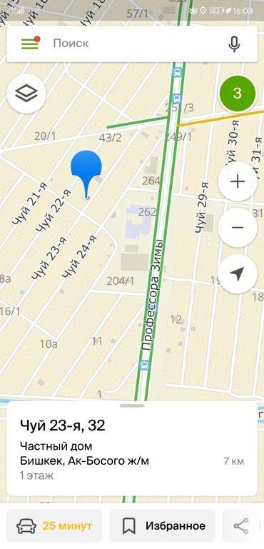 Продам Дом 55 кв. м, 2 комнаты