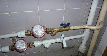 услуги сантехника. все виды, установка и ремонт. в Бишкек
