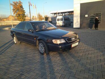 Audi A6 2.6 л. 1995 | 350000000 км