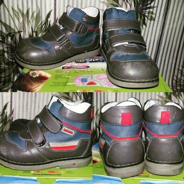 Анатомические ботинки размер 22. в в Бишкек