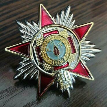 Медаль ликвидации последствий аварии на Чернобыльской АЭС. В память о