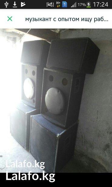 Музыкант универсал плюс dj с опытом работы и со своим оборудованием ищ в Кант