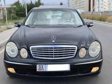 Автомобили в Бишкек: Mercedes-Benz E 320 3.2 л. 2002 | 220000 км