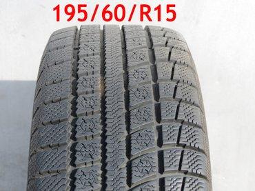 Продаю зимние японские шины. 195/60/R15 в Бишкек