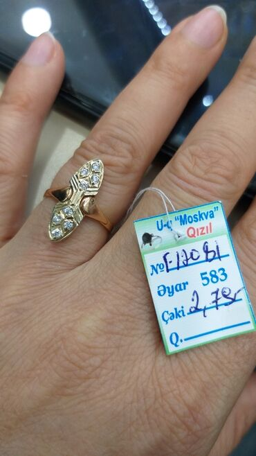 свадебная арка в Азербайджан: Свадебные аксессуары