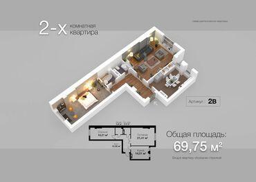 аламедин 1 квартиры in Кыргызстан | БАТИРЛЕРДИ УЗАК МӨӨНӨТКӨ ИЖАРАГА БЕРҮҮ: 2 бөлмө, 69 кв. м Лифт, Бурчта жайгашкан эмес батир
