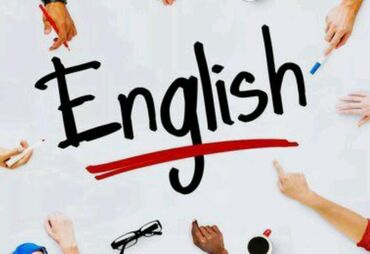 Английский язык курсы бишкек - Кыргызстан: Репетитор |