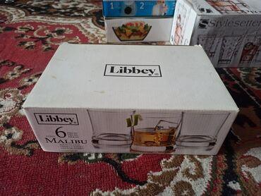 """Набор стаканов Libbey """"Malibu"""""""