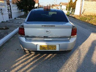 Opel Vectra 2.2 l. 2003 | 544380 km