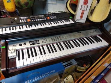 Elektron pianino - Azərbaycan: Elektron pianino
