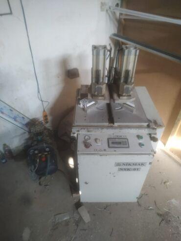 10623 elan | XIDMƏTLƏR: Other business equipment