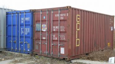 купить контейнер офис в Кыргызстан: Контейнер