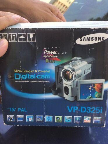 Samsung цифровая видеокамера VP-D325iTəzədir.bütün aksesuarları