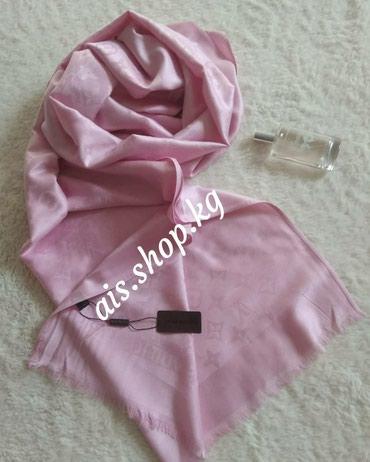 Нежный шарф LV - Реплика, Качество люкс - 190 х 70 см розовый жемчуг в Бишкек