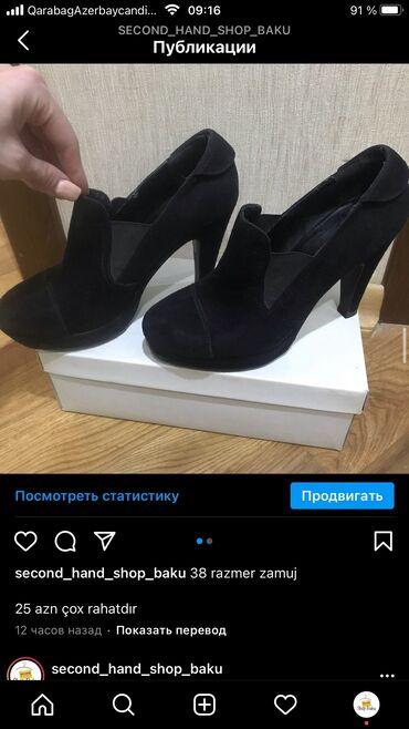- Azərbaycan: Zamşa botinka