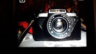 Fotoaparatlar - Gəncə: Kiyev 17 fotoaparati