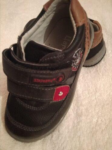 Детский обувь царевич новый 24 размер