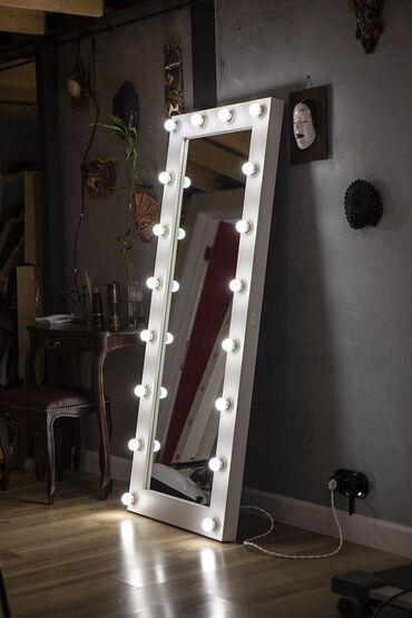 Зеркала с лампами! Столы офисные! Кушетки для салонов!