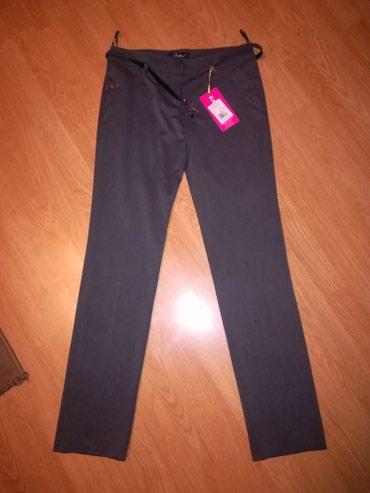 Zenske pantalone, nove, na ivicu sa elastinom, 1500,00 - Plandište