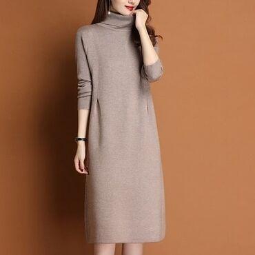 бежевое платье в пол в Кыргызстан: Платье-свитер, новый, цена 2500