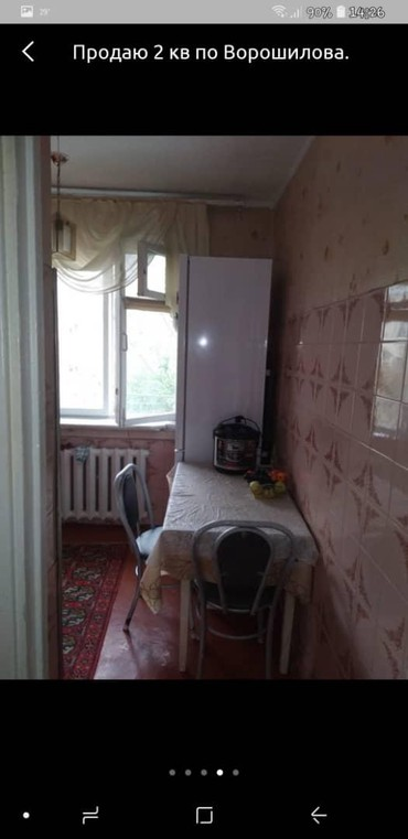 пресс по металлу гидравлический в Кыргызстан: 2 КВ по Ворошилова