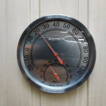 Продаю Финский термогигрометр для в Бишкек