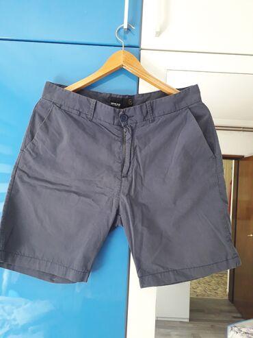 Muške Pantalone | Kladovo: Bermude