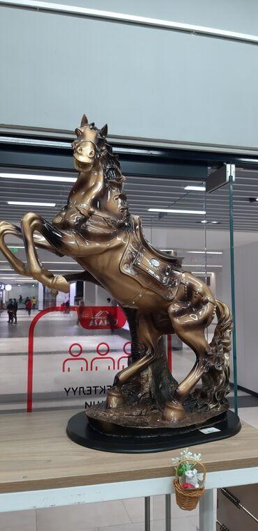 sport depot giri в Кыргызстан: Интерьерный сувенир Конь.Лошадьприносит невероятную удачу.Лошадь-