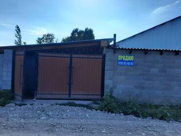 Недвижимость - Кашка-Суу: 140 кв. м 5 комнат, Утепленный, Бронированные двери, Сарай