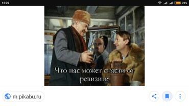 """В торговую частную компанию """" Стимул"""" в Бишкек"""
